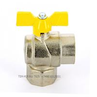 Кран шаровой для газа угловой 1/2 г/г TIM DE112L