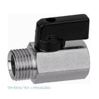 Мини кран для воды ДУ 1/2 ВР.НР TIM DE22MF-N