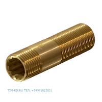 Сгон латунный 150мм. Ф-3/4M*3/4M TIM A-SM033D-150