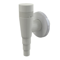 Сифон для стиральной машины наружный белый с разрывным клапаном AlcaPlast APS5