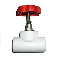 Вентиль PPR-D20 ASB-1019-1